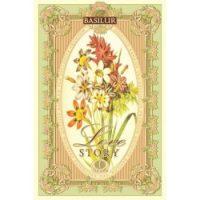 miniature-love-story-vol-1